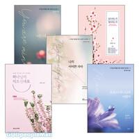 김지연 약사 저서 세트(전3권)