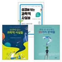 레이 컴포트 저서 세트(전3권)