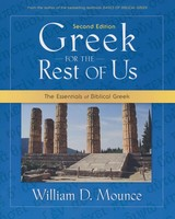 Greek for the Rest of Us: The Essentials of Biblical Greek (소프트커버)