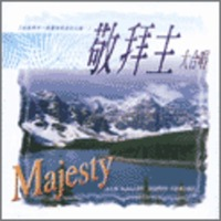 Majesty (수입 CD)