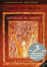 Michael W.Smith - Worship (DVD)