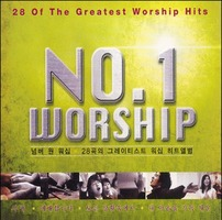 NO.1 WORSHIP - 28 of The Greatest Worhsip Hits(2CD)