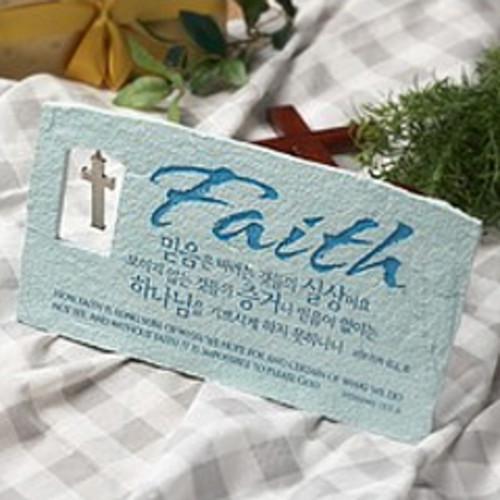 탁상용 수입 액자 스톤 말씀 장식 (Faith)