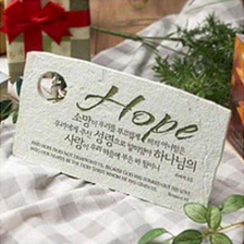탁상용 수입 액자 스톤 말씀 장식(Hope)