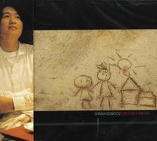 신상우 2 - 창조의 생기 (CD)