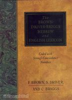 Brown-Driver-Briggs Hebrew and English Lexicon(Hardcover)