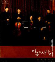 야곱의 사다리(CD)