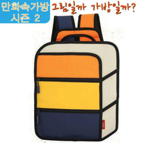 교회학교-단체가방_8806(오렌지)_만화속가방