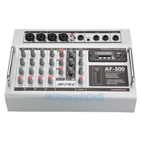 에펠 파워드 믹서 AF-500