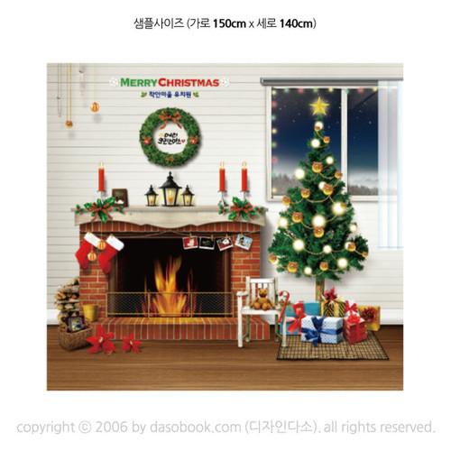 크리스마스(벽난로)현수막_105 (150 x140 )