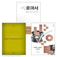 김도현 교수 저서 세트(전2권)