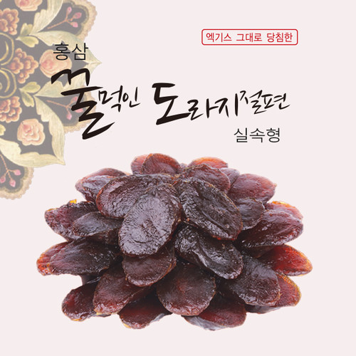 금산양전 홍삼꿀먹인 도라지절편 실속형 (20gX10봉)