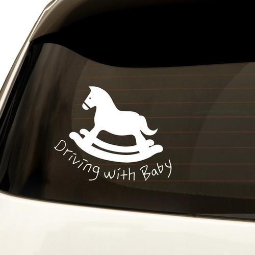 자동차스티커 심플 Driving with baby 목마