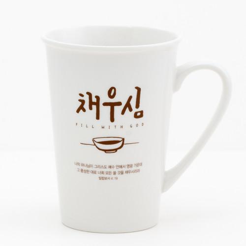 채우심 - 페이퍼머그