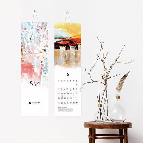 2019 수케시오 벽걸이 달력 - 노래