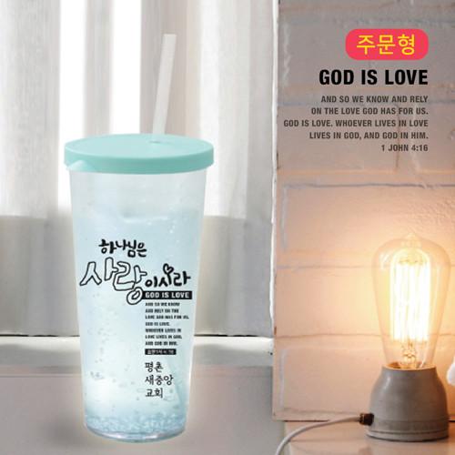 ★캠프코리아★[주문형]빨대보틀02.하나님사랑