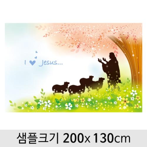 교회현수막-098 ( 200 x 130 )