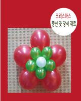 크리스마스 예쁜 풍선 꽃장식 재료 셋트 (가랜드 미포함)