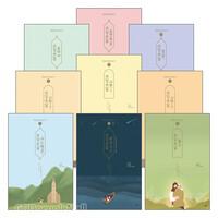햇살콩 필사묵상노트(개역개정) 세트 (전4권)