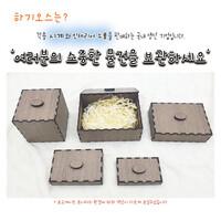 [우드소품상자 4각] 소품상자(JKE23)-하기오스 (5종)