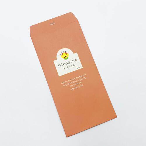 eznu꽃봉투4-오렌지/축복해요 (5매입)
