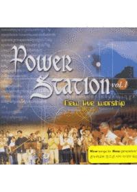 Power Station 파워스테이션 1 (CD)