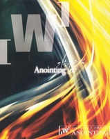 어노인팅 7집 - 기름부으심 (CD+악보)