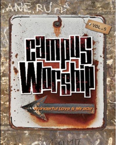 캠퍼스워십 Vol.5 - Wonderful Love & Miracle (CD+DVD)