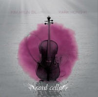 Soul Cello - Spiritual Songs (CD)