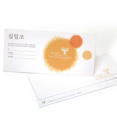 촛대 십일조헌금봉투_일회용(1속50매)/연간(1속20매)