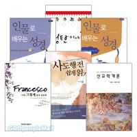 이용원 교수 저서 세트(전6권)