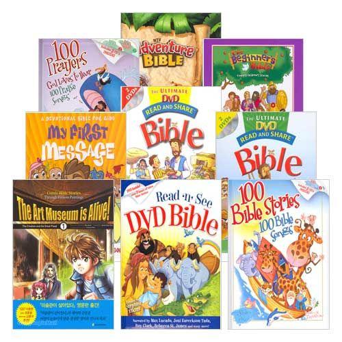 [어린이 영어] 교회 도서관&믿음의 서재 세트