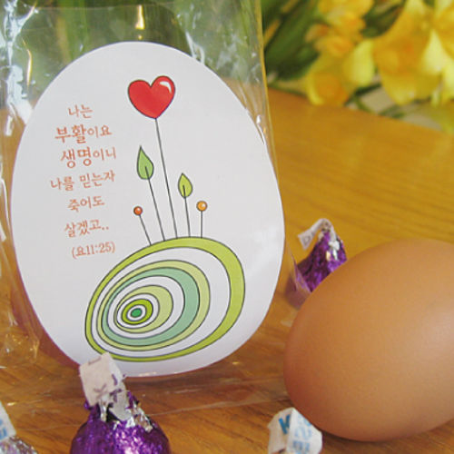 _감사_ 부활절 계란 포장 비닐(달걀 비닐+스티커/ 50장 한셋트)