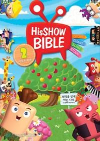 히즈쇼 바이블 2 - 아담과 하와 (DVD)
