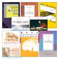 톰라이트 2011년 출간(개정)도서 세트(전8권)