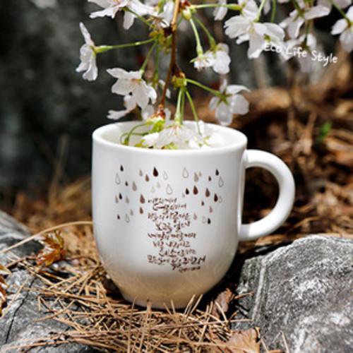 말씀머그컵(둥근머그:축복의단비)