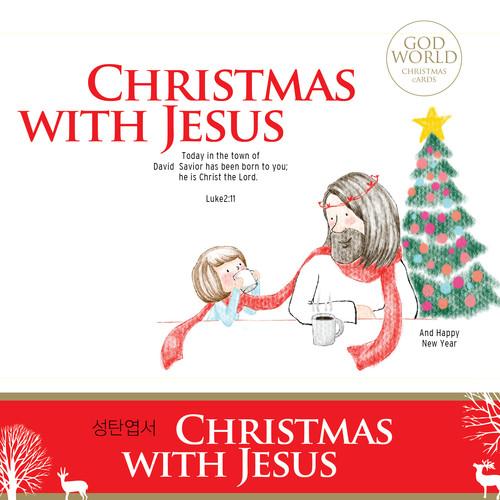 <갓월드> merry Christmas _ 엽서 1