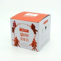 (우리집 정원가꾸기) 꽃집사_샐비어 키우기