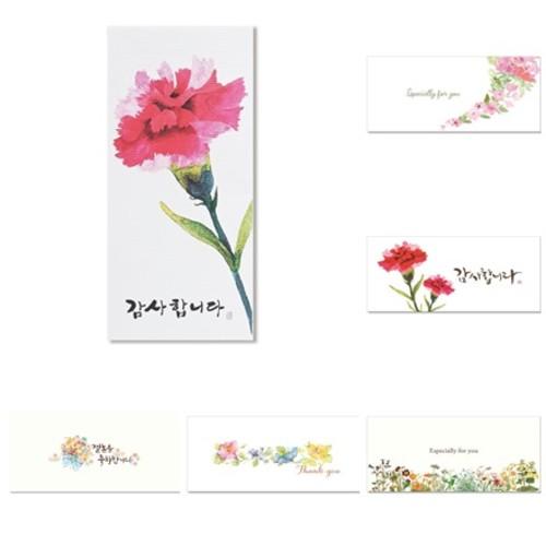 홀마크 꽃 돈봉투1000 6종(1)