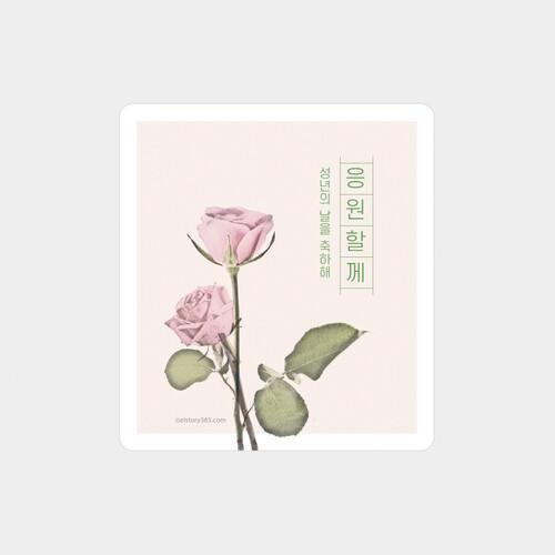 미니카드(EL-1154) 100장(고급지)/500장(일반지)