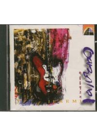 예레미Jeremy 1 - 마음을 열고서 (CD)