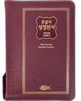 성서원 큰글자 성경전서 고급판 중 합본(색인/천연가죽/지퍼/자주/NKR73SM)
