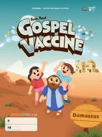 2021년 꿈미 여름성경학교 : Gospel Vaccine 취학부(8-13세) 드림스쿨 교재 (학생용)