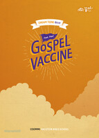 2021년 꿈미 여름성경학교 : Gospel Vaccine 드림틴즈 청소년 교재 (학생용)