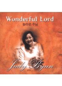 쥬디 변 - 놀라운 주님 (CD)