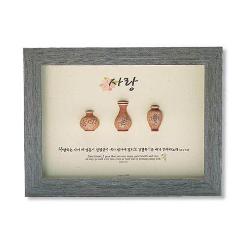 도자기액자 - 사랑 / 18000