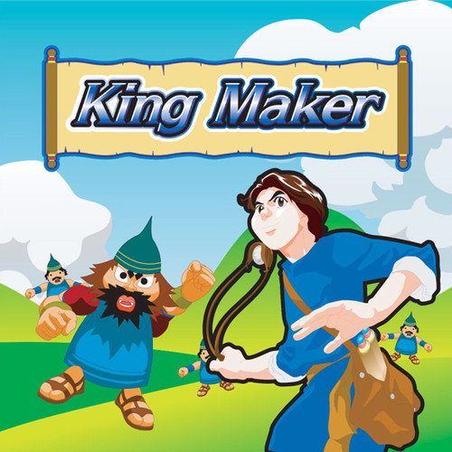 전도CD-KING Maker