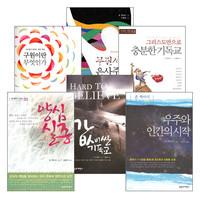 존 맥아더 영적 분별 시리즈 세트 (전6권)
