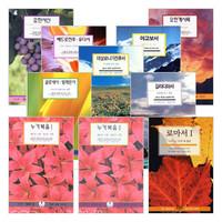 말씀과 삶 신약 성경공부 시리즈 세트(전25권)