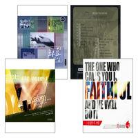 예수전도단 화요모임 음반세트 (4CD)